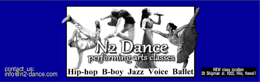 N2 Dance Private
